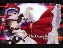 【東方自作アレンジ】The Dream Sweeper【永遠の春夢】