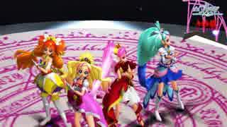 【MMDプリキュア】夢は未来への道《モーション配布》