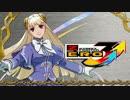 完全版・PROJECT X ZONE 2(プロジェクト クロスゾーン2)」原曲BGM集1