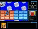 ロックマンエグゼ6 電脳獣ファルザーRTA_2