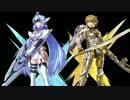 名を冠する者たち(PXZ2 BGM)