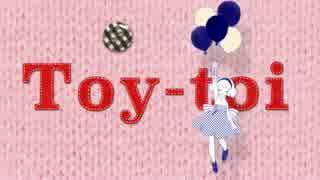 Toy-toi    【鹿乃】 thumbnail