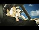 影鰐-KAGEWANI- Episode8:擬態