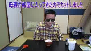 大物youtuber 小岩井生乳100%ヨーグ