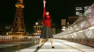 【天天】ホシアイ 踊ってみた