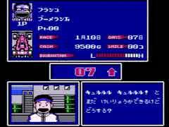 【実況】いい大人達がレーサーミニ四駆(