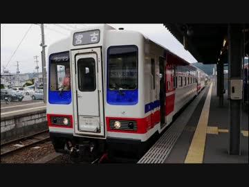 だいたい日本一周鉄道旅 part46(青森・岩手)