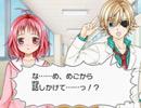 こばかわプレイ動画#3「めごとエリオがデートしちゃうの!?」