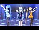 【ミラクルガールズフェスティバル】蒼き鋼のアルペジオ「Innocent Blue」【みがる】