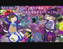 【ポケモンORAS】5歳児が毒統一で、レート社会を侵食するのじゃ!part1