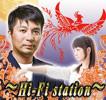 【無料視聴!!】ハイステ!第7回 3回戦目(東場)