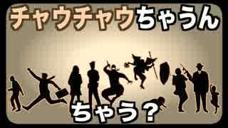 【巡音ルカ】意味てーしょん【素粒子49】