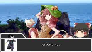 【クトゥルフ神話TRPG】まれびとの島