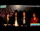 【エアグルJACK!!】11/9club ALL WHITE『ALL11周年の歴史と新人紹介』