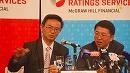 【新唐人】中国 盲目的GDP目標設定 銀行倒産の可能性も? S&P警告