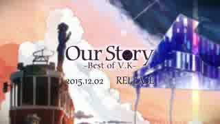 【12月2日発売】Our Story Best of V.K /