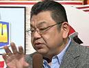 堀潤のウソは許さん:SEASON2 第92回 11/14放送