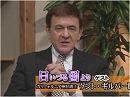 【日いづる国より】ケント・ギルバート、日本主導で女性の権利を保護する国際機関の設立を[桜H27/11/20]