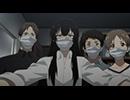 櫻子さんの足下には死体が埋まっている 第5話