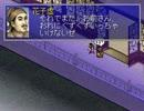 【ゆっくり実況】水滸伝 天導一〇八星 第七回【金瓶梅】