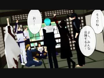 【 MMD Touken Ranbu 】 Main love Honmaru 【 MMD picture show 】