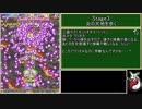 虫姫さま ノーマルマニアックノーコン Part1/2
