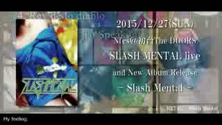 SLASH MENTAL - I ♡ METAL (Official Audio)
