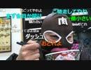 20151121 暗黒放送 伊勢崎ホテルから一日目放送 2/3