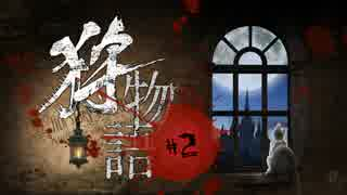 【初見】日本版ブラッドボーン実況/狩物
