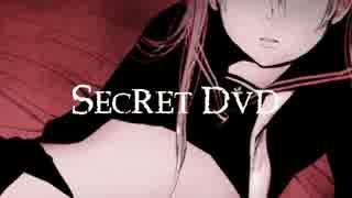 【まいなん】SECRET DVD 歌ってみた【懐歌