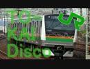 TO-KAI Disco