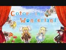 Musical of Wonderland【UTAUオリジナル】