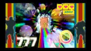 【Wii】TASさんにマッスル行進してもらった【上級者向け】