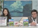 【民間防衛】NHK集団訴訟の傍聴、「南京大虐殺」の歴史捏造を正す国民大会、そして沖縄を守る国民行動[桜H27/11/24]