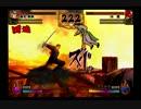 PS2魁!!男塾対戦動画4