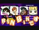 【実況】スプラトゥーン実況者交流戦 とりっぴぃ視点【&- VS BIN*2】