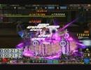 ヌゴルレイプTAと化した先輩.mp810 【アラド戦記 ダークロード】26.7秒