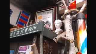 2014年10月25日 入曽レトロ商店街と堀兼神社 - 中原商店街