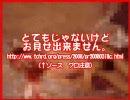 F.R.チベットは生き残れるのか?最終鬼畜開催国チャイナ
