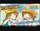 BEMANI生放送(仮)第109回 - pop'n music éclale稼働超直前! 1/4 thumbnail