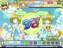[ポップン]Lv42→40 僕の気持ちを描く EX