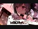 Kors K - Because Of You (Akira Complex Remix)