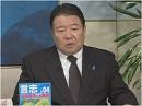 【超限戦義勇兵に草莽崛起を!】11.28「南京大虐殺」の歴史捏造を正す国民大会[桜H27/11/26]