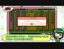 【公式】PS VITA「アイドルマスター マストソングス赤盤/青盤」音無小鳥が教える!!マストソングスの魅力!!  ~第5回 やりこみ要素~