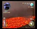 The Sky Odyssey 火の山