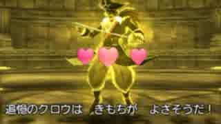 【ゆっくり実況プレイ】3DS版ドラクエ8をプレイするよpart41