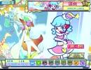 [ポップン]Lv39 Together! EX