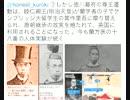 【原爆特許】取得には実験が必要だった_広島長崎日本製原爆