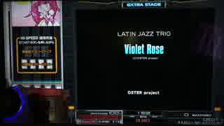 【beatmania IIDX】 Violet Rose (SPA) 【copula】 ※手元付き