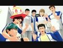 【テニプリMMD】菊丸のシュガーソングとビターステップ【+α青学】